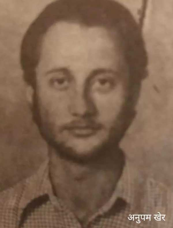 An old photo of Anupam Kher while studying at the NSD