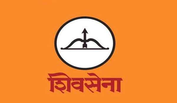 Flag of Shiv Sena