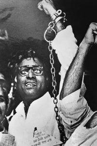 George Fernandes Arrested During The Emergency Period