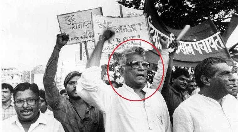George Fernandes During The Railway Strike In 1974