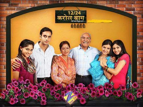 Sargun Mehta in her debut serial 12/24 Karol Bagh