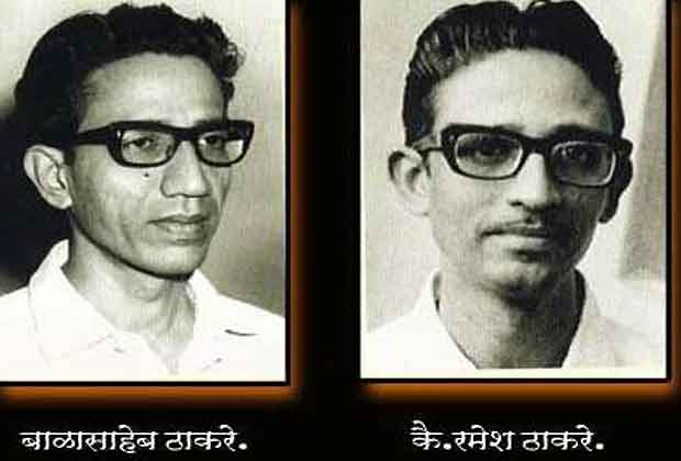 Photographs of Bal Thackeray and his brother