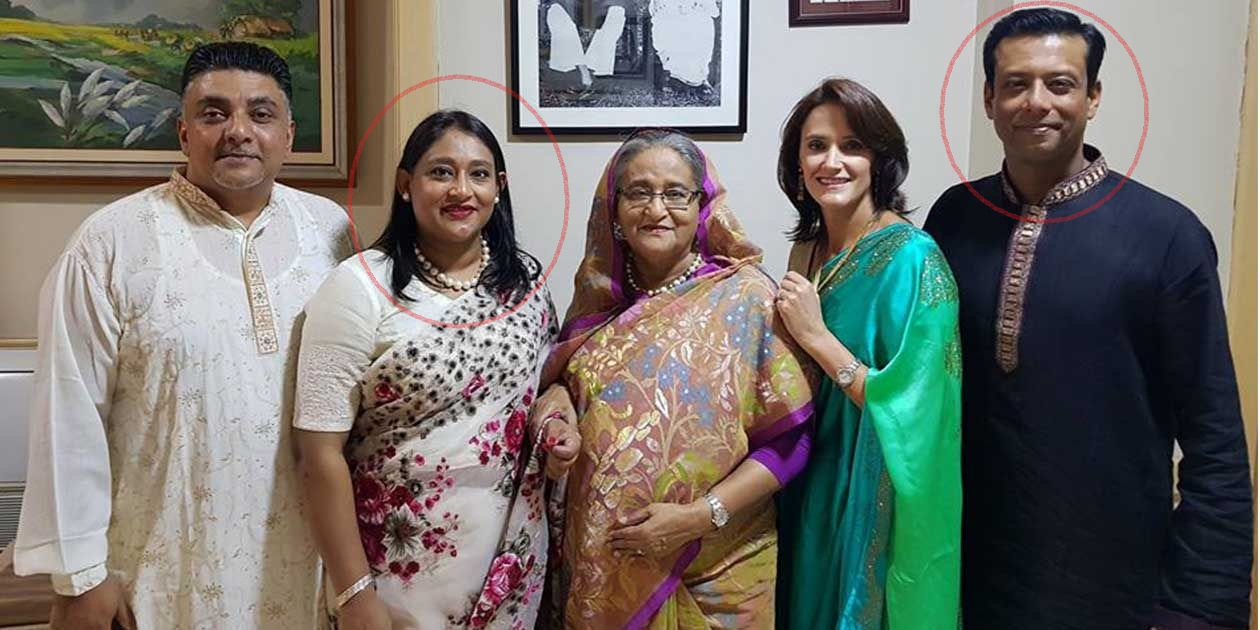 Sheikh Hasina with her daughter (right to Hasina) and son (extreme left to Hasian)