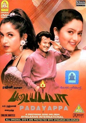 Soundarya Rajinikanth's Tamil film debut as Graphic Designer in Padayappa 1999