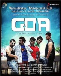 Soundarya Rajinikanth's Tamil film debut as producer in Goa (2010)
