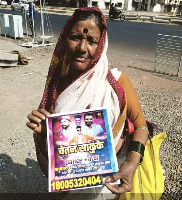 Chetan Salunkhe's Grandmother Campaigning For Him