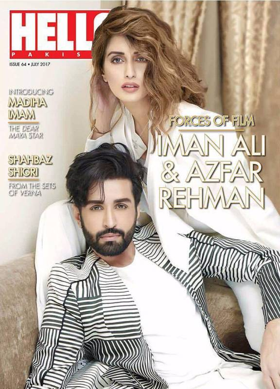 Iman Ali on the cover of Hello Pakistan magazine