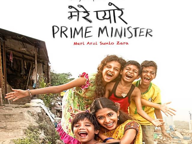 Mere Pyaare Prime Minister