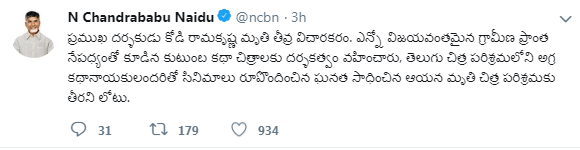 Naidu's tweet on Kodi Ramakrishna