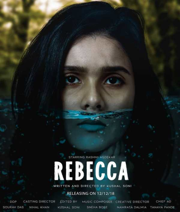 Poster of Rebecca