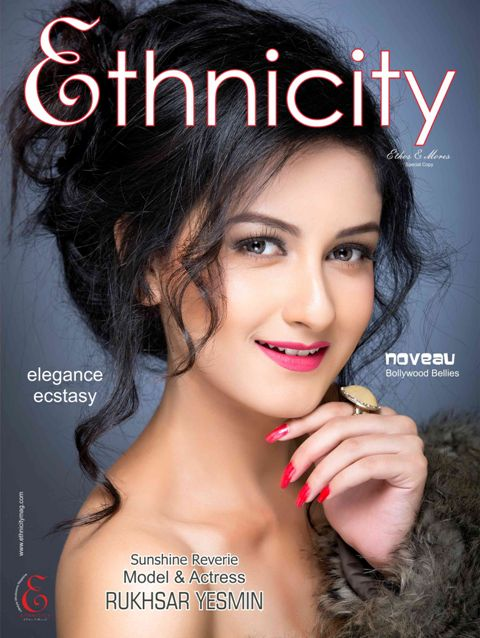 Zaara Yesmin on cover of the magazine