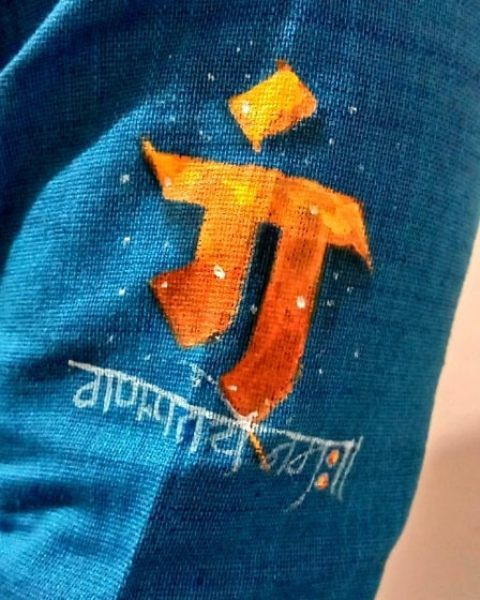 a shirt's sleeve painted by Akshay Kelkar