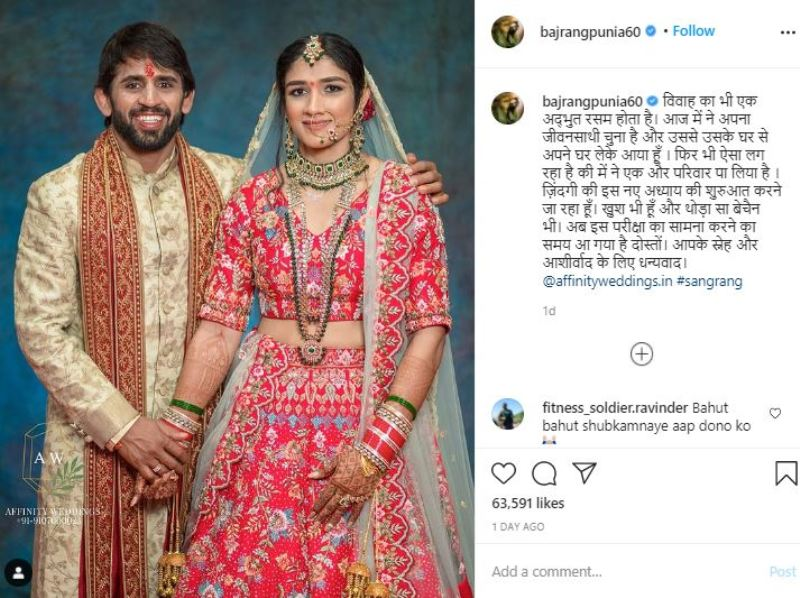 Bajrang Punia Instagram post about his wedding with Sangeeta Phogat