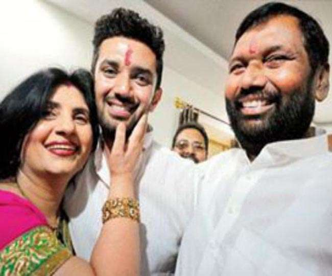Chirag Paswan with his parents