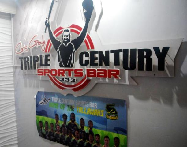 Chris Gayle Triple Century Sports Bar