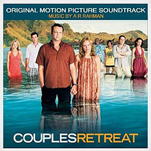 Couples Retreat Cover