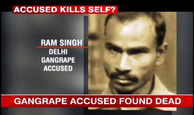 Delhi rape case accused