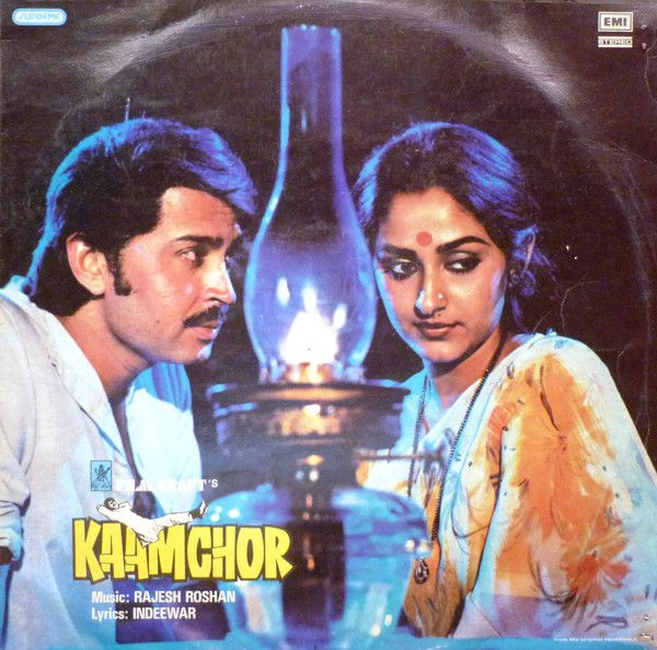 Jaya Prada starred in Kaamchor film