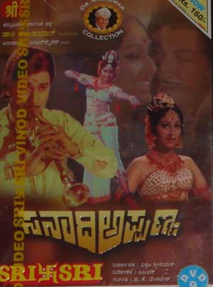 Sanaadi Appanna was the first Kannada film of Jaya Prada