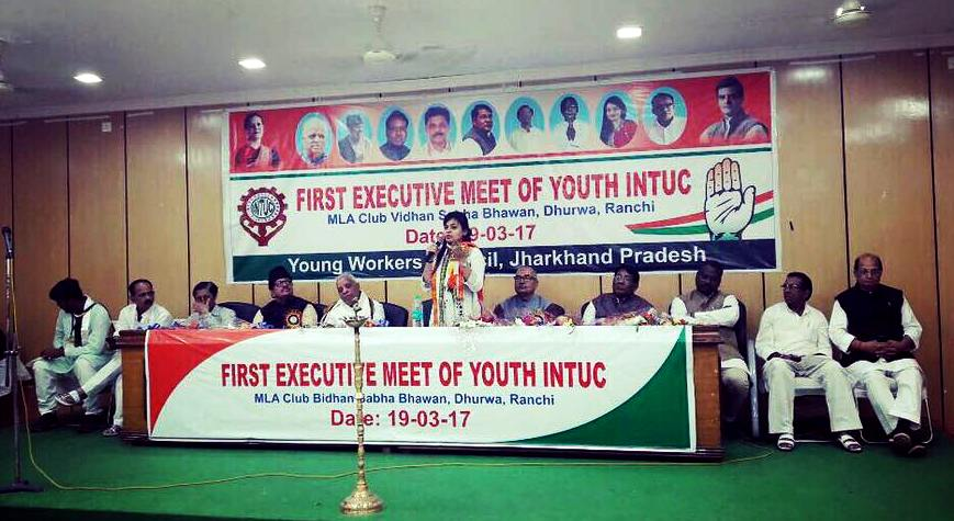 Apoorva Shukla At A Youth INTUC Meet
