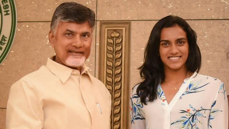 Chief Minister N Chandrababu Naidu handed over the appointment letter to PV Sindhu