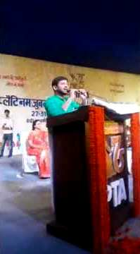 Kanhaiya Kumar Giving A Speech In IPTA