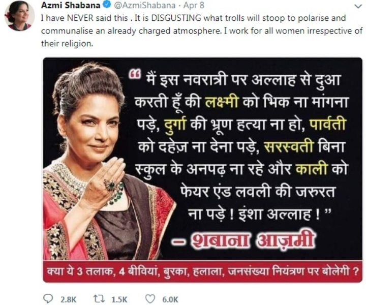Shabana Azmi's Tweet On The Poster