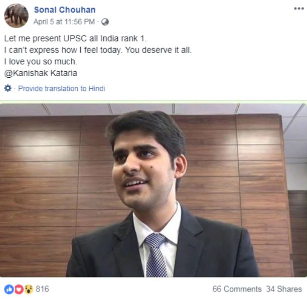 Sonal Chouhan Facebook Post On Kanishak Kataria's Success in UPSC Examination