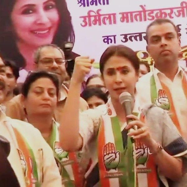 Urmila Matondkar with the congress party workers