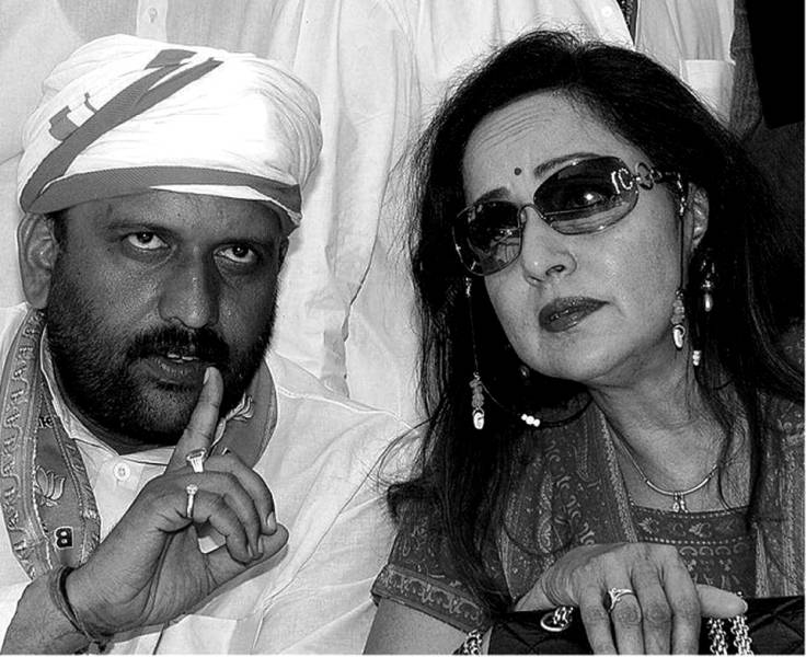 Ajay Rai With Hema Malini