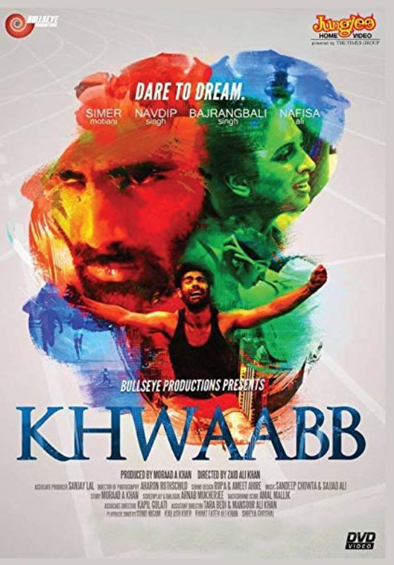 Amaal Mallik's First Outing, Khwaabb