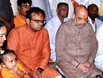Amit Shah With Jay Shah