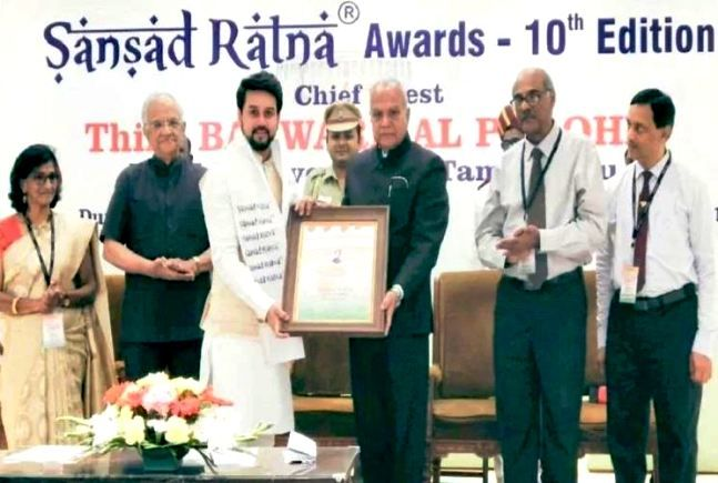 Anurag Thakur Being Awarded The Sansad Ratna Award