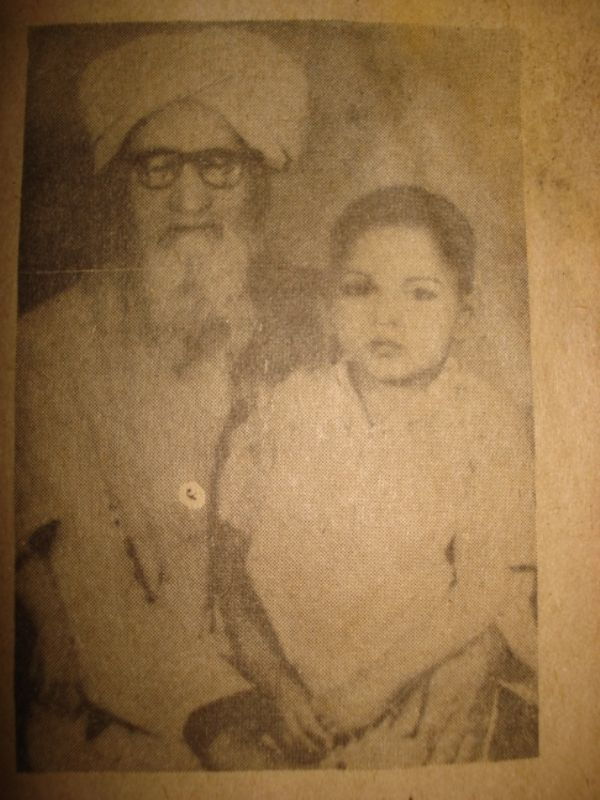 Childhood Photo of Mohammed Rafi with his father
