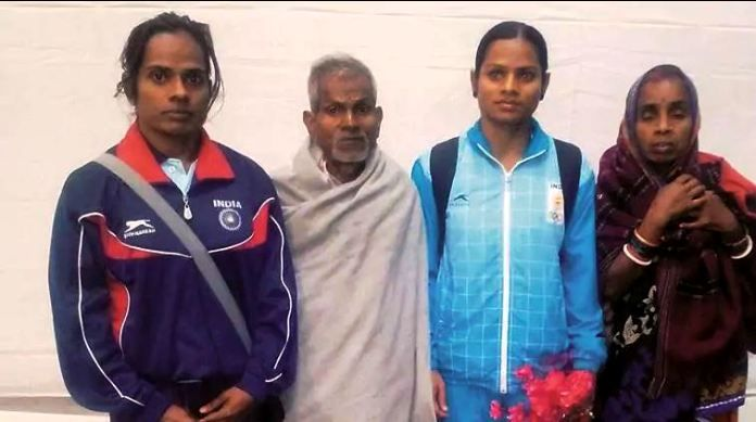 Dutee Chand With Her Parents