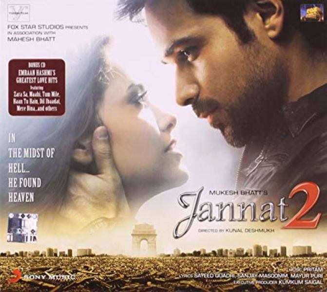 Esha Gupta's Debut Movie Jannat 2 (2012)