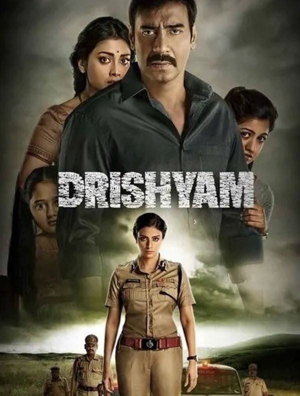 Ishita Dutta's Bollywood Debut, Drishyam
