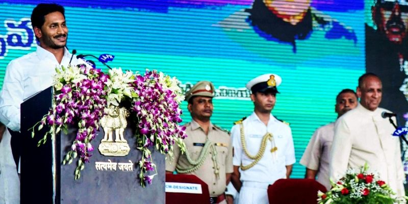 Jaganmohan Reddy Taking Oath As Chief Minister Of Andhra Pradesh-