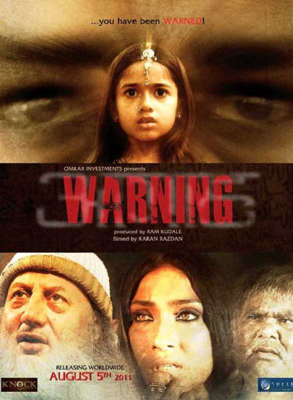 Jannat Zubair Rahmani's Film Debut, Aagaah–The Warning
