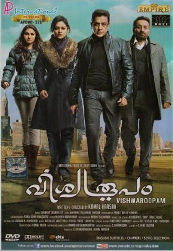 Kamal Haasan's Controversial Movie, Vishwaroopam