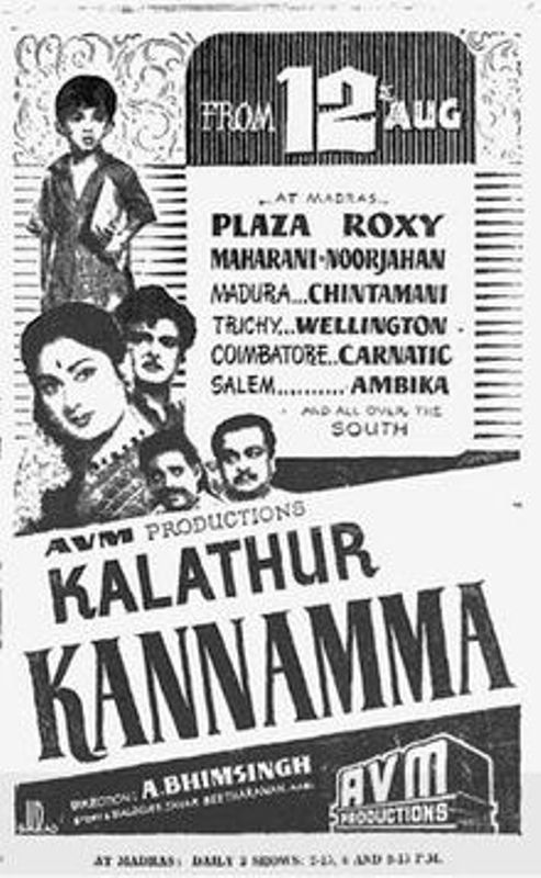 Kamal Haasan's First Film As A Child Artiste, Kalathur Kannamma