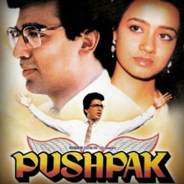 Kamal Haasan's Movie, Pushpaka Vimana (1987)