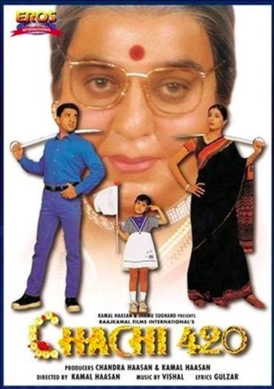 Kamal Hassan's Directorial Debut, Chachi 420