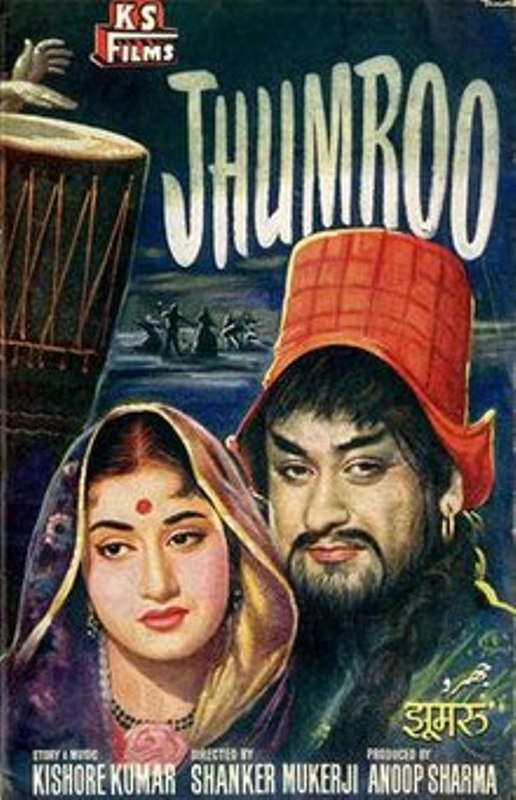Kishore Kumar's Debut As Producer And Writer Jhumroo (1961)