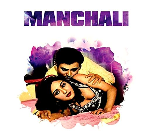 Leena Chandavarkar In Manchali