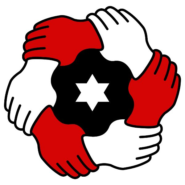 Logo Of Kamal Hassan's Party, Makkal Needhi Maiam