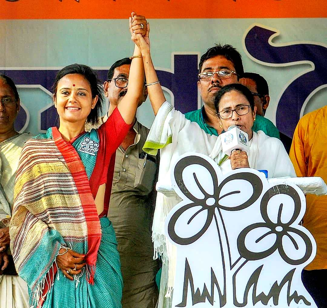 Mamata Banerjee Announces Mahua Moitra As TMC Candidate For 2019 General Elections