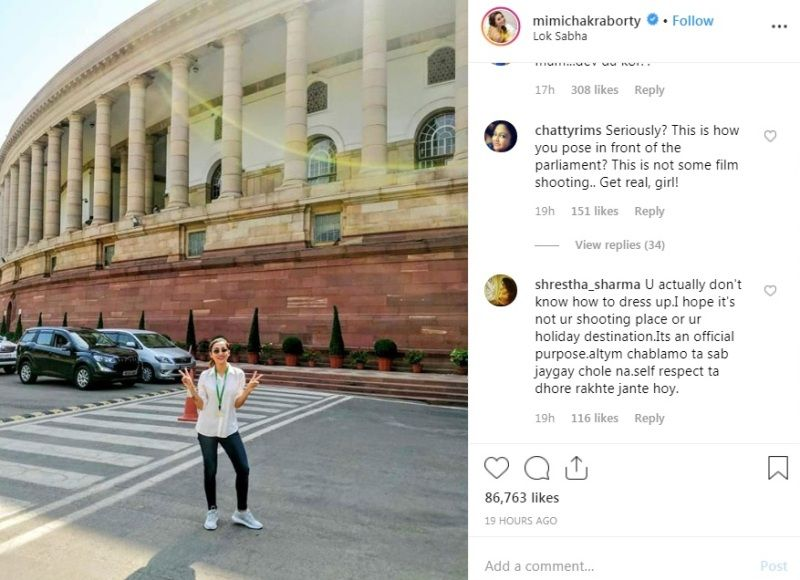 Mimi Chakraborty Gets Trolled For Her Post On The Very First Day In Parliament