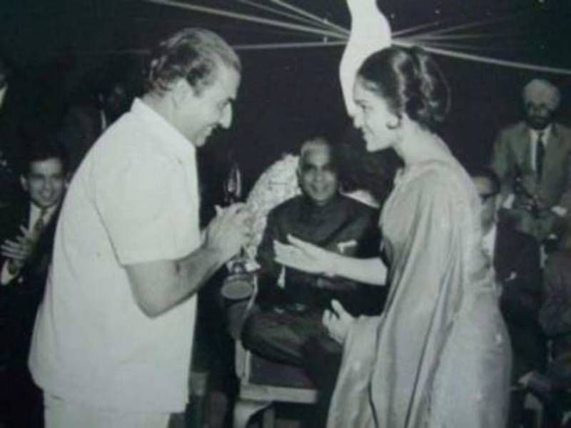 Mohammed Rafi Receiving Filmfare