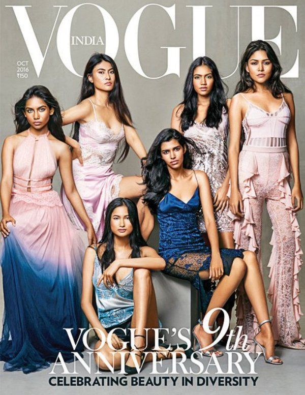 Peya Jannatul-Vogue India
